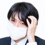軟毛・猫っ毛におすすめのヘアワックス10選!(メンズ)