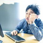 ストレスを溜めないように生きる5つの個人的方法